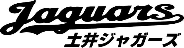 土井ジャガーズ ‐ 少年野球チーム ‐ 福岡市東区・糟屋郡