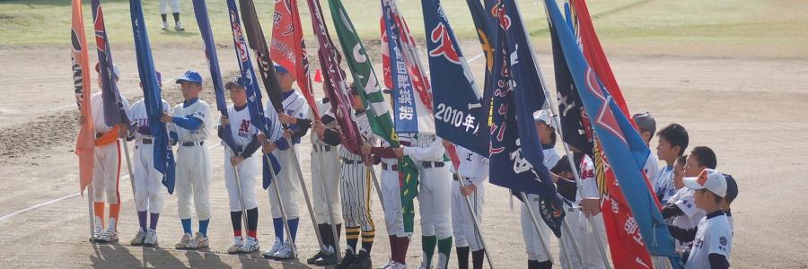 福岡少年野球サンデーリーグ連盟